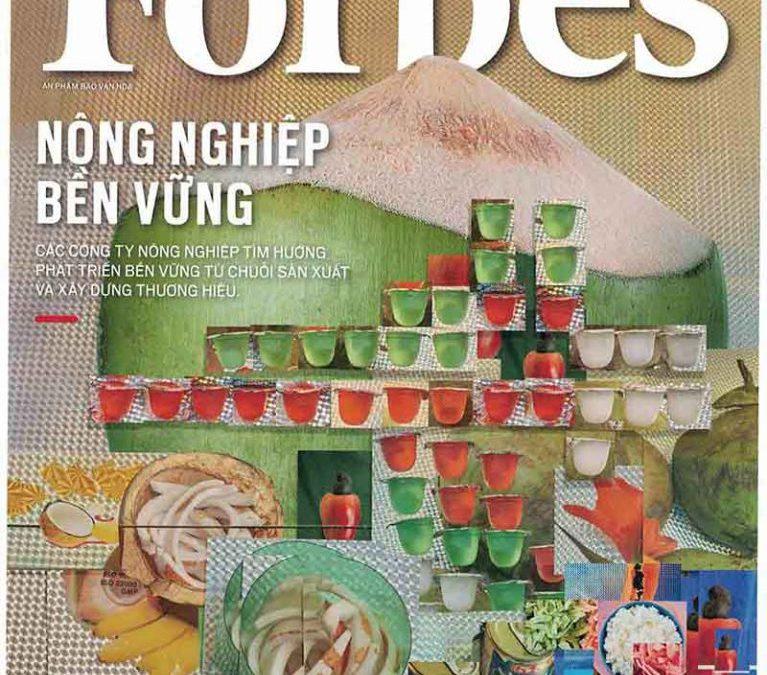 Вьетнамские сельскохозяйственные продукты не по дешевке